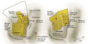 El Cenáculo, Jerusalén  - El lugar de la Ultima Cena 2