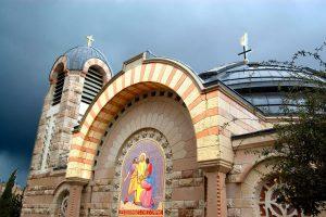 Jerusalén - Iglesia de San Pedro en Gallicantu 5