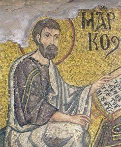 San Marcos, obispo de Alejandría - 25 de abril 1