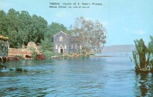 Tabga (Mar de Galilea) - Iglesia del Primado de Pedro 5