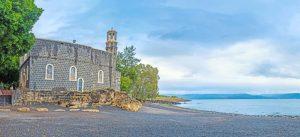Tabga (Mar de Galilea) - Iglesia del Primado de Pedro 3