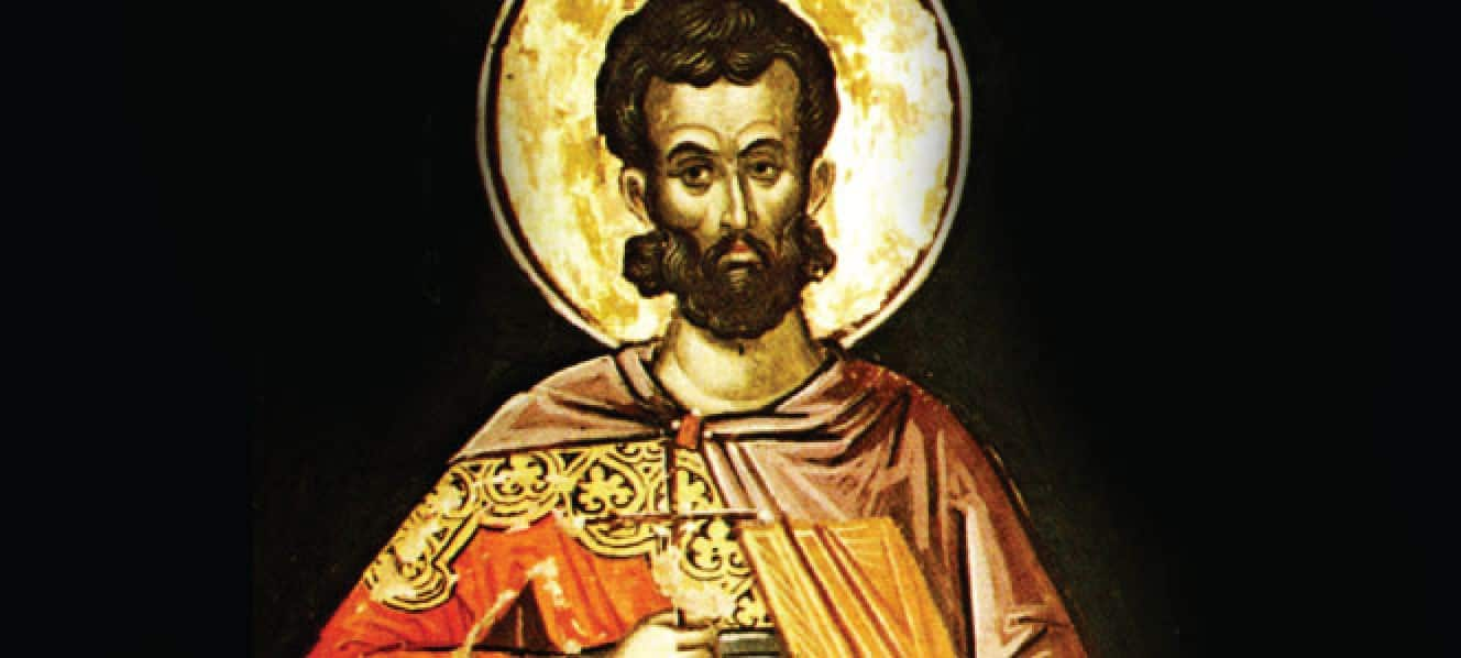 San Justino presentado por Benedicto XVI 1