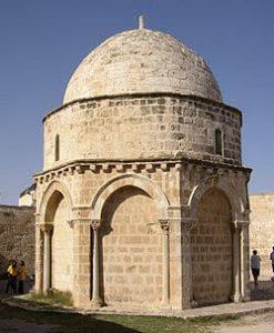 El lugar de la Ascensión del Señor -  La Capilla del Monte de los Olivos #Jerusalén 3