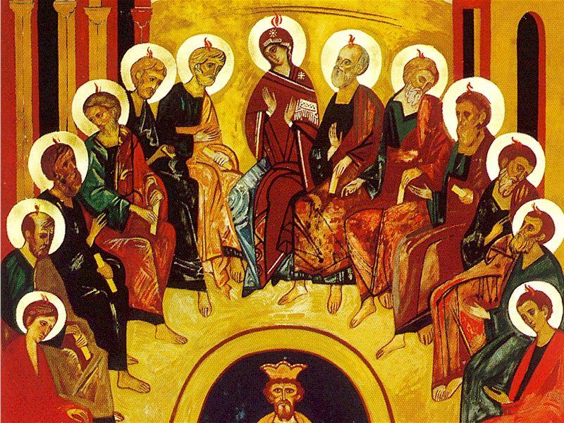 """7º Día Decenario al Espíritu Santo - """"¡Oh, Espíritu de verdad y de sabiduría!"""" 1"""