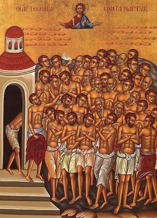 Cuarenta mártires de Sebaste