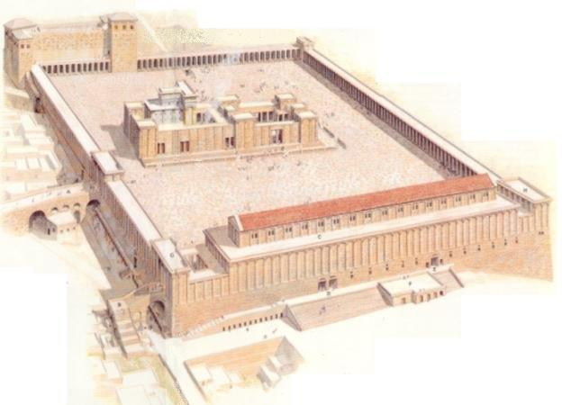 El Templo de Jerusalén 2