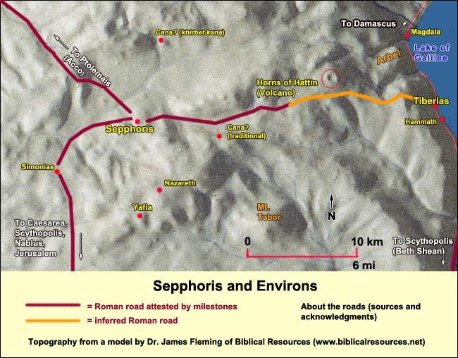 Séphoris - Las ruinas de la antigua capital de Galilea 1