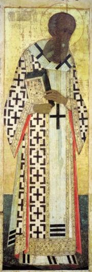 San Gregorio Nacianceno - 2 de enero 2