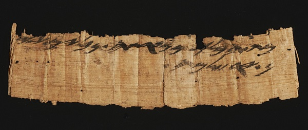 Los 10 mayores descubrimientos bíblico-arqueológicos del 2016 1