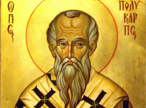 Acta del martirio de San Policarpo de Esmirna (año 155 d.C.) 4