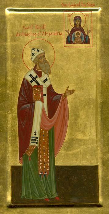 Oraciones de los Primeros Cristianos a la Virgen - San Cirilo de Alejandría (Siglo V) 1