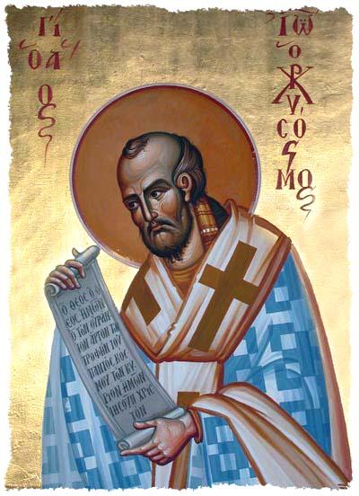 San Juan Crisóstomo - Explicado por Benedicto XVI 2