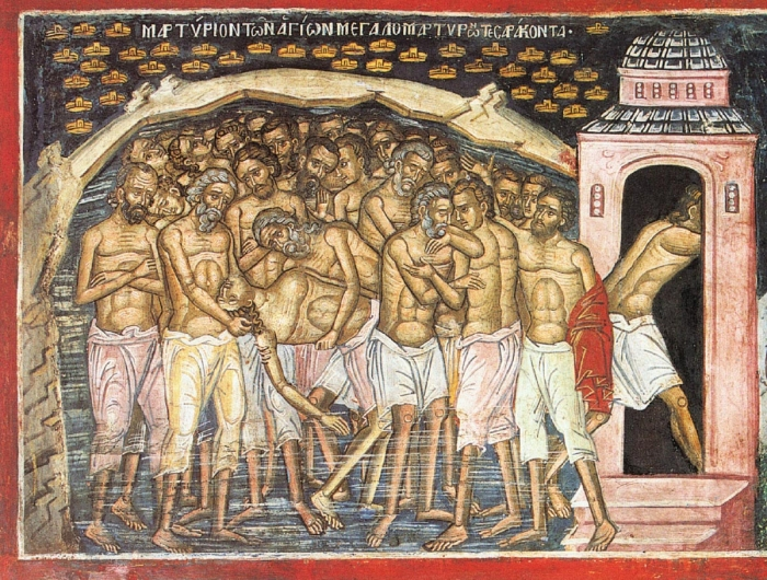 40 martires sebaste