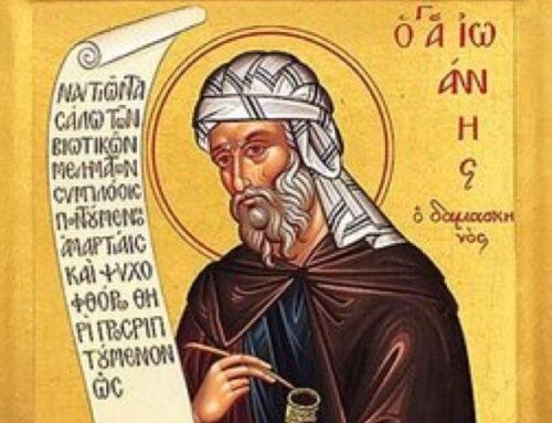 San Juan Damasceno – 4  diciembre