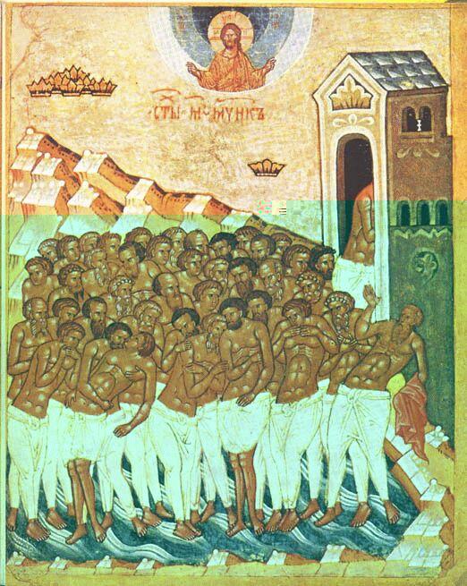 Los 40 mártires de Sebaste - 10 marzo 1