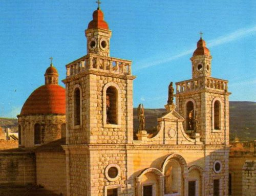 Las bodas de Caná – Kfar Kana en Galilea