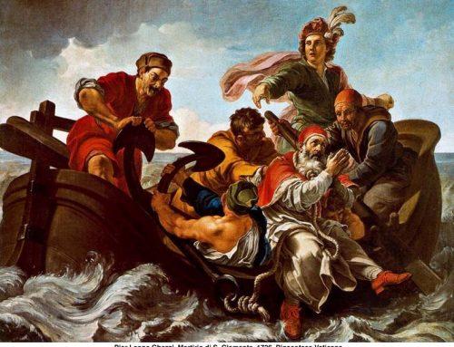La unidad de los cristianos – San Clemente Romano (s.I)