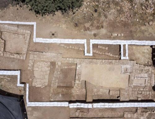 Se descubre una iglesia bizantina en Abu Gosh, cerca de Jerusalén