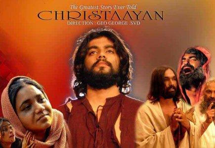 Estrenan película india 'Christaayan', sobre la vida de Jesús 1