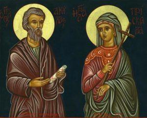 Aquila y Priscila