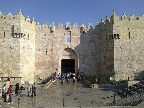 Jerusalén - Tierra Santa 4