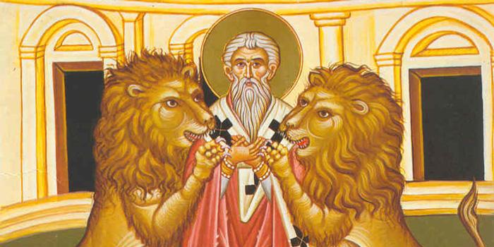 Las persecuciones en el siglo II 1