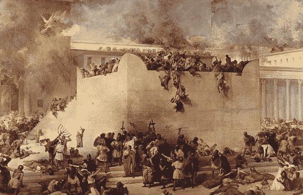 Hallazgos de la invasión babilónica de Jerusalén - año 586 a.C. 1