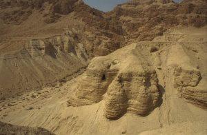 Manuscrito del Mar Muerto sobre el arca de Noé 2