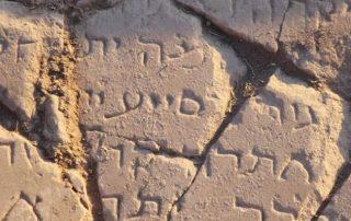 Hallada una cueva funeraria romana durante unas obras en Tiberíades (Israel) 4