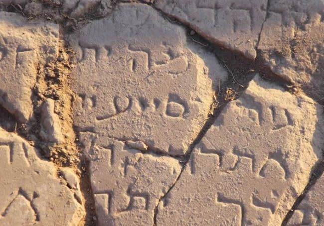 Hallada una cueva funeraria romana durante unas obras en Tiberíades (Israel) 1