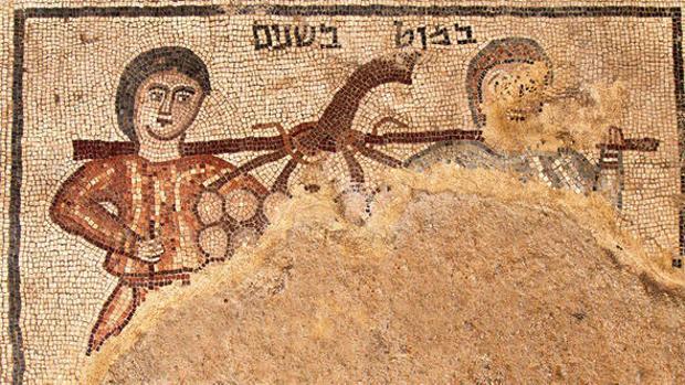 Descubren un mosaico en el que aparecen los espías bíblicos de Moisés 1