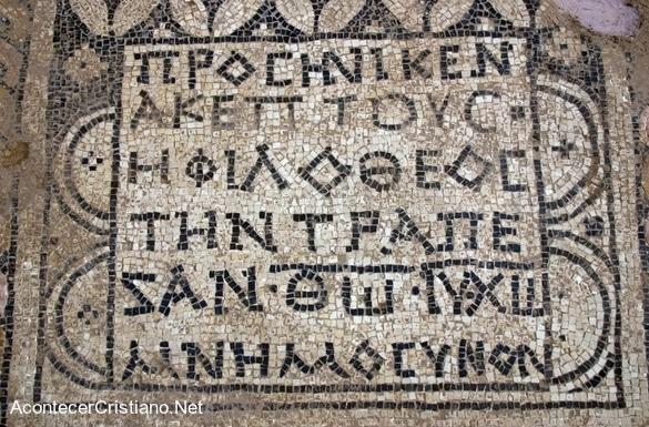 """Mosaico describiendo a Jesucristo como """"Dios"""" - Importante hallazgo en Israel 1"""