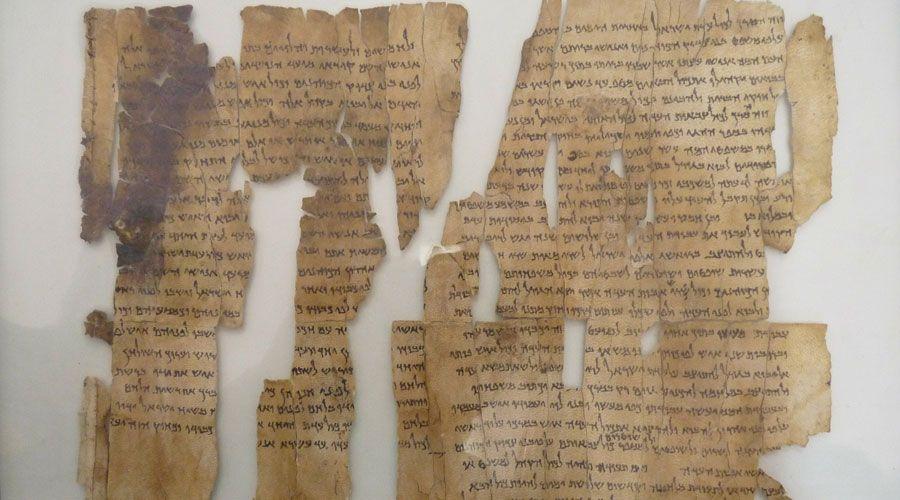Presentan 52 fragmentos inéditos de los manuscritos de Qumrán 1