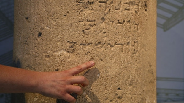 Encuentran la inscripción hebrea «Jerusalén» en una piedra de 2.000 años 1