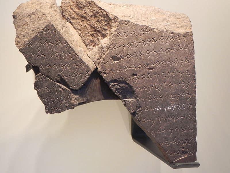 """La piedra de la """"Casa de David"""" - Prueba extrabíblica del Rey David 2"""