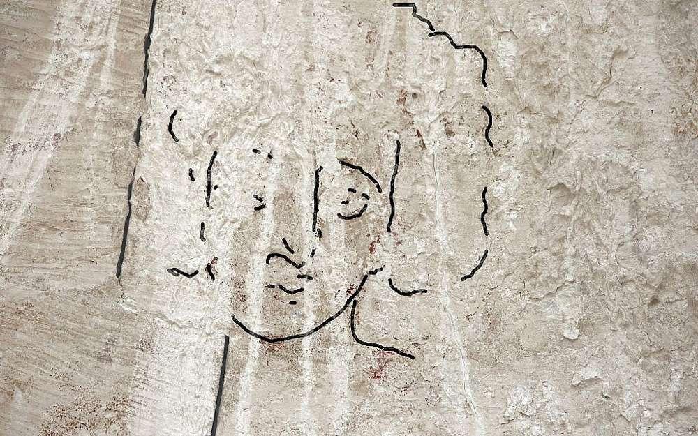 La imagen del rostro de Jesús en la iglesia de Negev, es una de las más antiguas de Israel 1