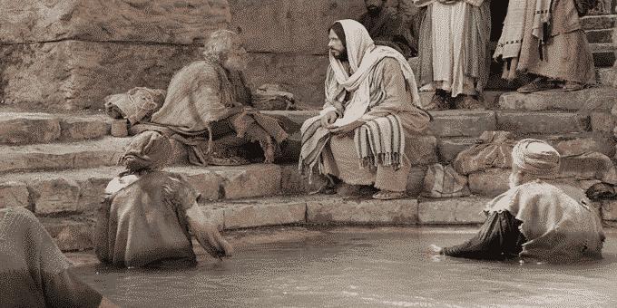 La piscina bíblica de Betesda, ¿mito o realidad? - Jerusalén 2