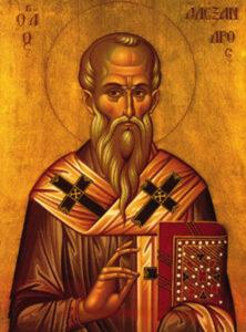 San Alejandro, patriarca de Alejandría  - 26 de febrero 2