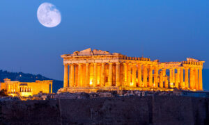 Atenas - san dionisio de corinto