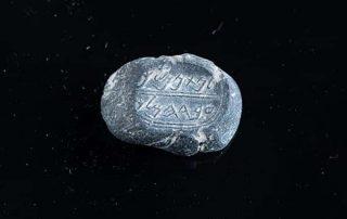Sellos con dos nombres bíblicos encontrados en Jerusalén 4