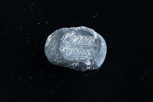 Sellos con dos nombres bíblicos encontrados en Jerusalén 1