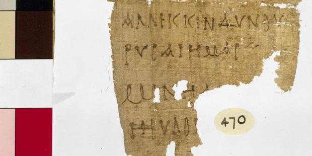 Este papiro contiene la oración mariana más antigua conocida hasta la fecha 1