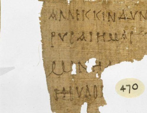 Este papiro contiene la oración mariana más antigua conocida hasta la fecha