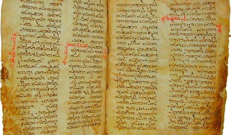 Continúan las iniciativas para revitalizar la identidad y el idioma arameo 1