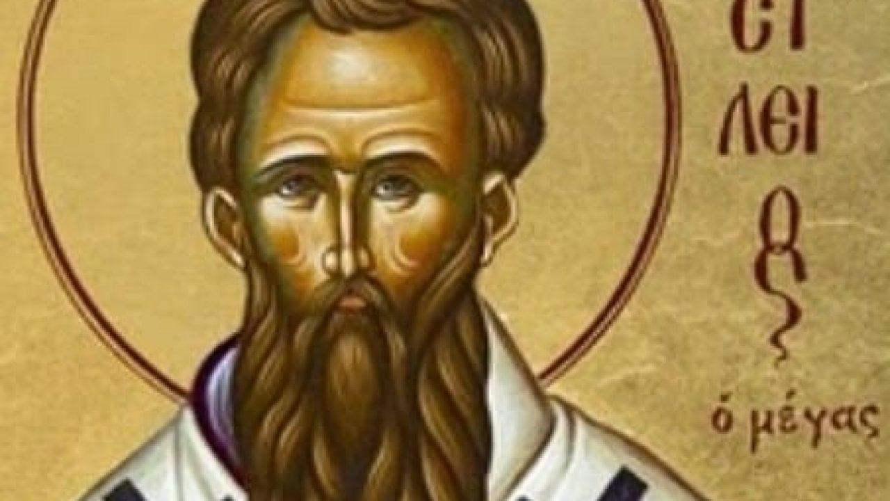 ¿SABES QUIÉN ERA SAN BASILIO? - Obispo de Cesarea y Doctor de la Iglesia - 2 de enero 1