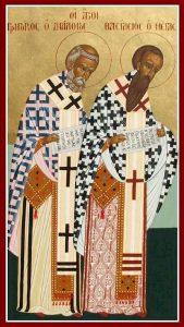 ¿SABES QUIÉN ERA SAN BASILIO? - Obispo de Cesarea y Doctor de la Iglesia - 2 de enero 3