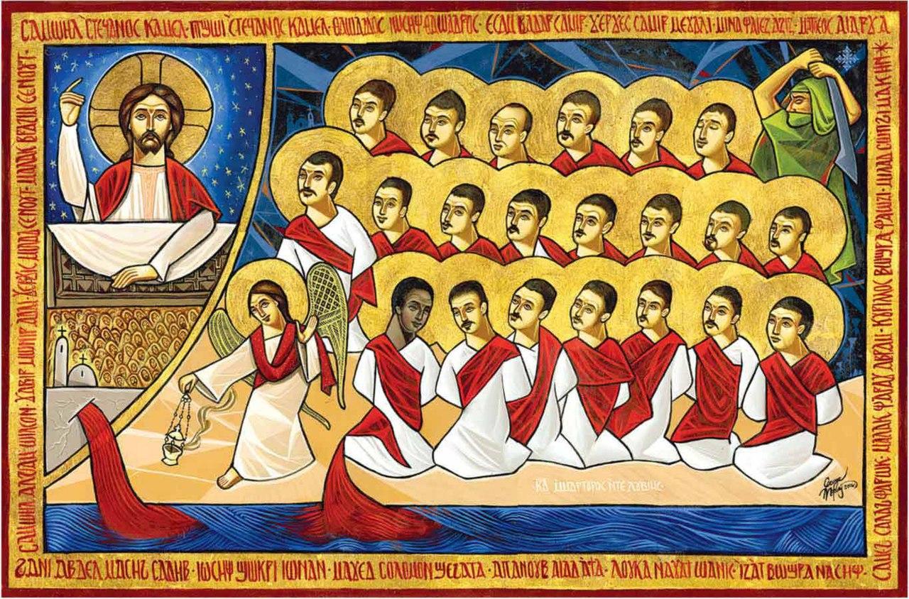 Los 21 Mártires coptos asesinados en Libia por el ISIS - 15 de febrero 1