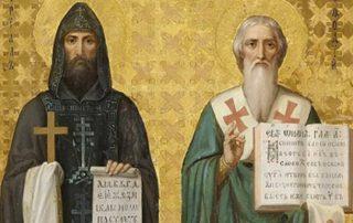 Santos Cirilo y Metodio, Patronos de Europa - 14 febrero 2