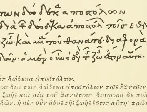 """La Didaché (o Didajé) – """"Enseñanzas de los Doce Apóstoles"""" , siglo I"""