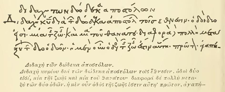 """La Didaché (o Didajé) - """"Enseñanzas de los Doce Apóstoles"""" , siglo I 1"""